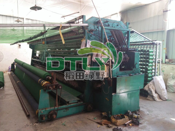 绿野遮阳网生产机器
